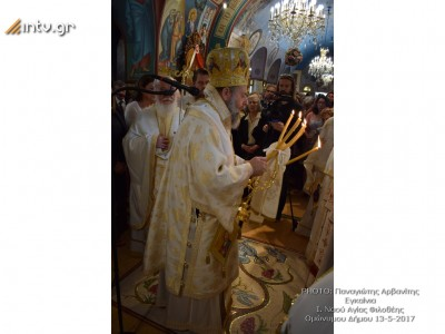 FOTO_AG_FILOTHEI_130517492.jpg